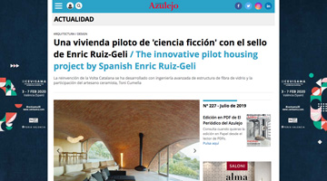 St.Gilat press: Azulejo. Feb. 2019