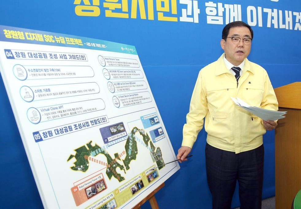 Changwon Mayor, Heo Sung-Moo, presents the project, 2020.04.29 - YNA
